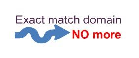 Началото на края за exact match domains