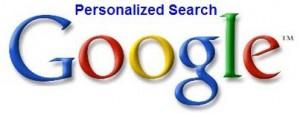 Персонализирани резултати в Google